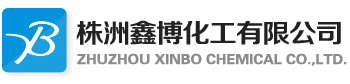 Zhuzhou XinBo Chemical Co., Ltd